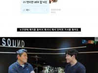 """""""벡터맨 베어"""" 야인시대 배우, 공장 현장직 뛰게 된 사연....."""