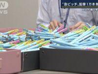 일본 중의원 선거 근황.jpg