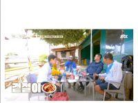 해외 장기체류한 한국인들 특징