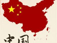 해외에서 만난 중국인들 종류와 특징