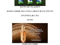 중국 맥주 1위가 한국에 진출을 못하는 이유