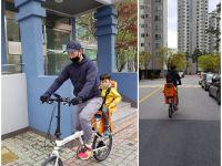 가족과 함께 자전거 타기