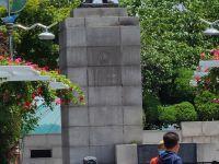 동인천 자유공원