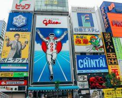 오사카 여행 팁 (1) 주변소개