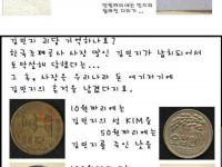 90년대 지폐 속 김민지 괴담