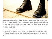 """사회복무요원 하며 얻은 병 악화…대법 """"재소집 거부 가능""""...News"""